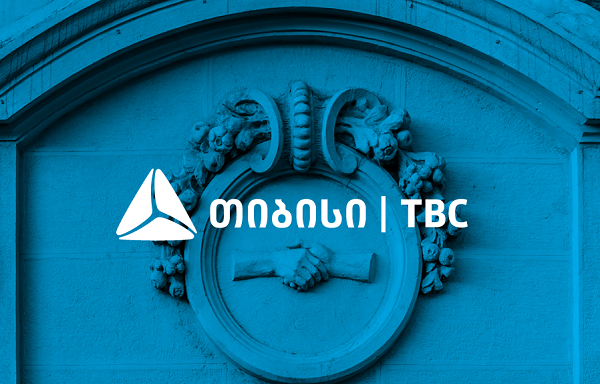 Charges Against the Founders of TBC Bank Raise Many Questions About the Investigation - NGO