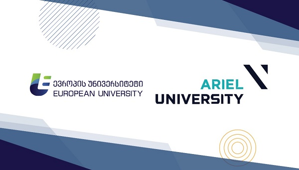 A memorandum of cooperation was signed between the European University and the Ariel University