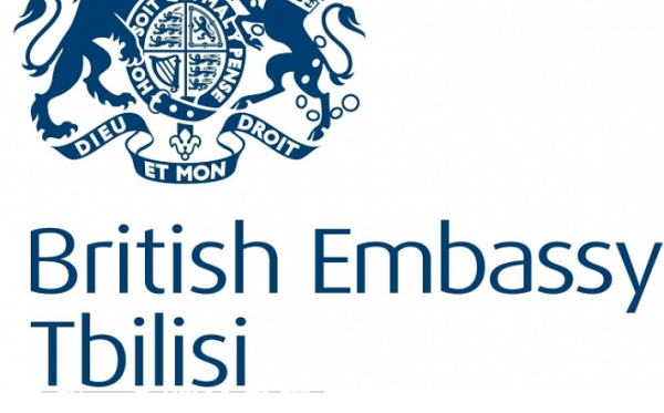 The UK calls for the immediate release of Zaza Gakheladze - British Embassy in Tbilisi