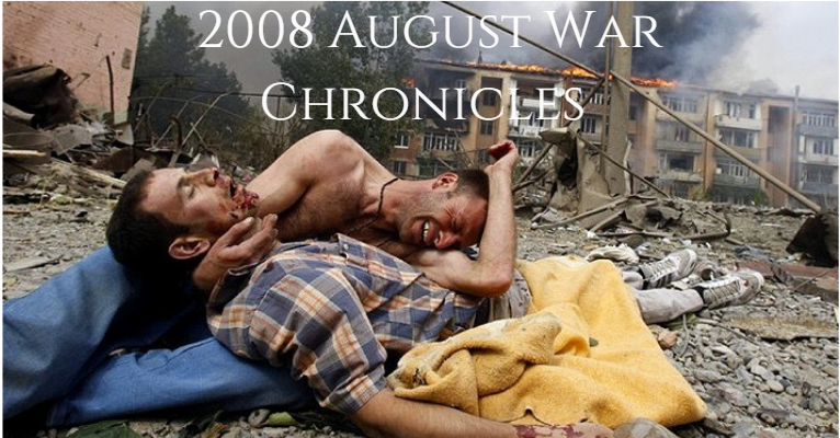 2008 August War Chronicle